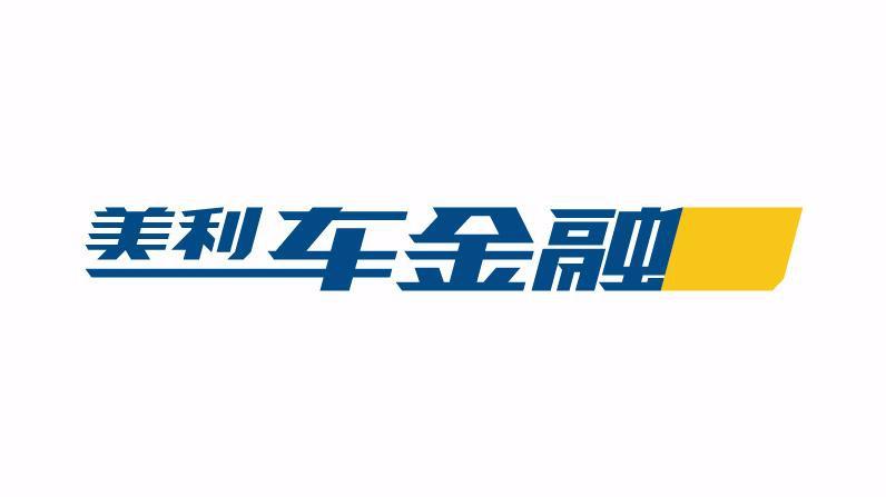 华昌融资租赁(中国)有限公司